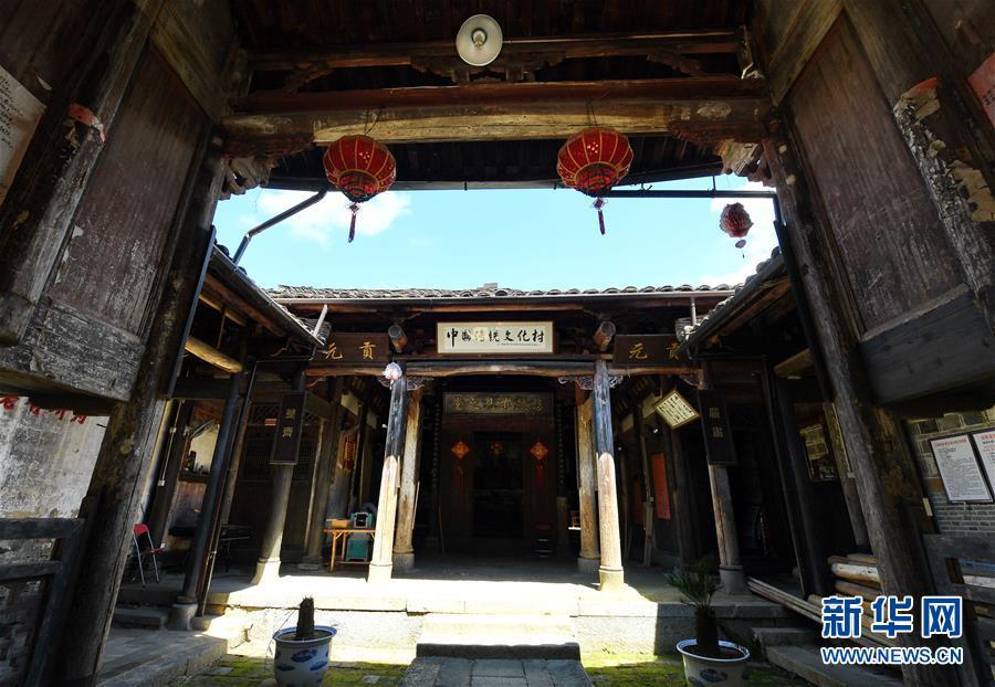 (文化)(6)走出深闺的千年古村落——横坑村