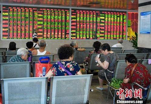 资料图:股民关注大盘走势。<a target='_blank' href='http://www.chinanews.com/'>中新社</a>记者 安源 摄