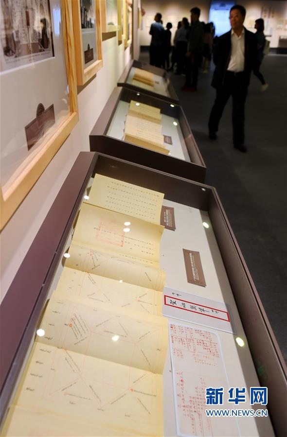 (文化)(2)福建举行丝绸之路历史档案文献展
