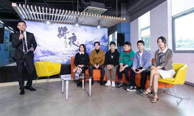 《将夜》剧组在上海举办媒体分享会