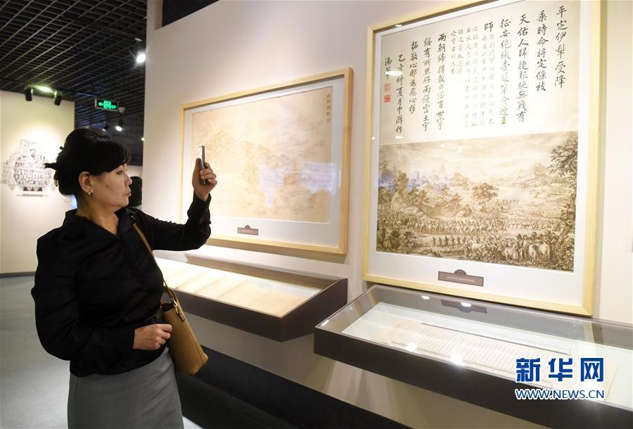 (文化)(1)福建举行丝绸之路历史档案文献展