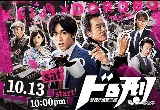 贺来贤人的日曜档《我是大哥大》,初回9.8%,第2话8.3%,第3话8.9%。