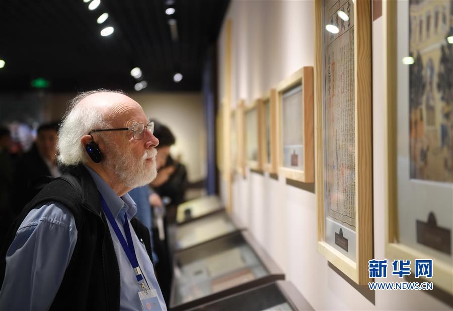 (文化)(5)福建举行丝绸之路历史档案文献展
