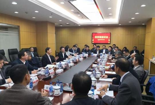 2018年10月15日,参加投资者座谈会
