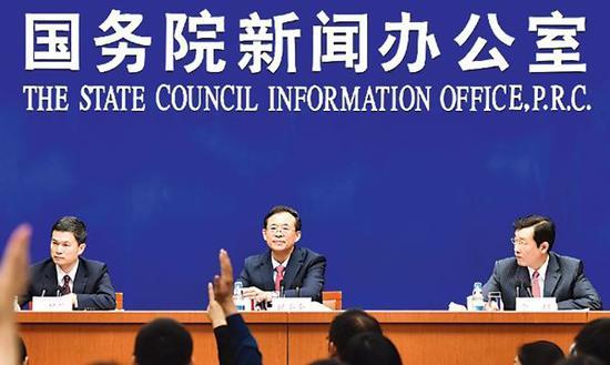 2017年2月26日,出席国务院新闻办(国新办)发布会