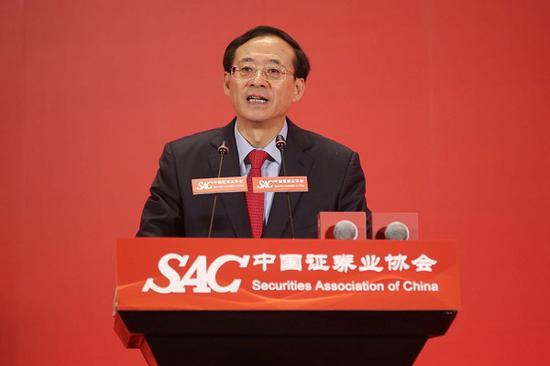 2017年6月17日,出席中国证券业协会第六次会员大会