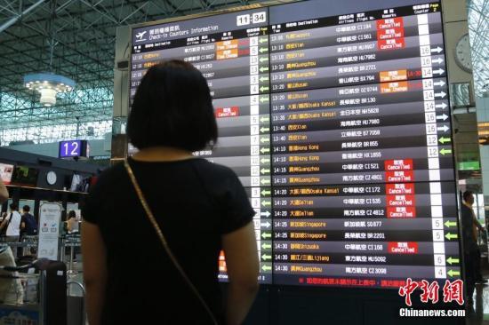 资料图:台湾中华航空公司罢工,导致航班大面积延误、取消。 <a target='_blank' href='http://www.chinanews.com/'>中新社</a>记者 陈小愿 摄