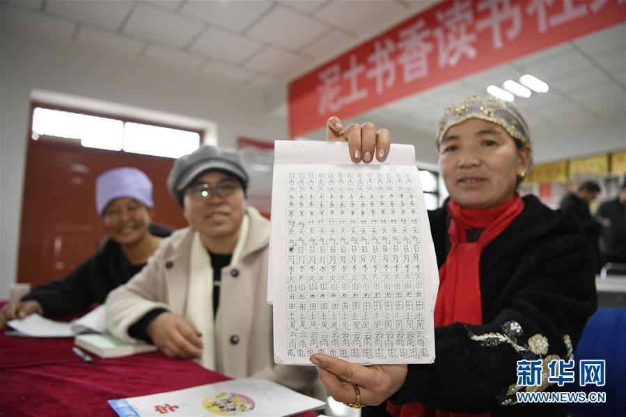 (两会·图片故事)(4)全国人大代表马慧娟:关注贫困地区成年人文化教育