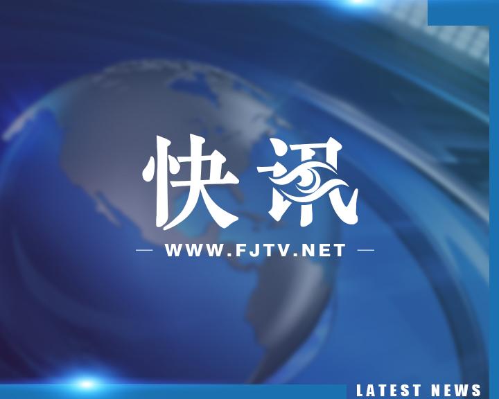 重返历史现场,抢救国家记忆 纪录片《台湾·1