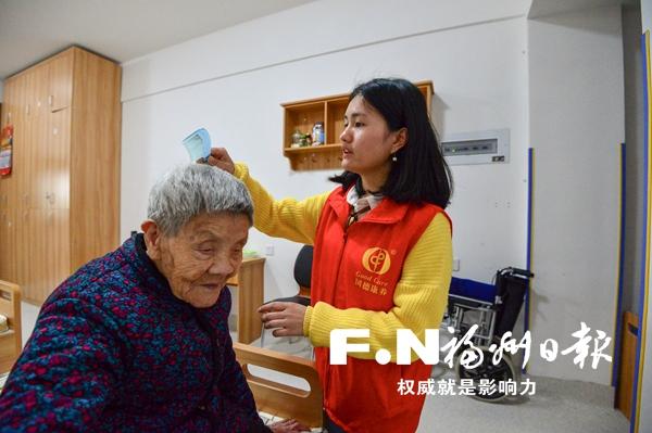 福州最大养老中心试运营未满月 迎50多位老人入住