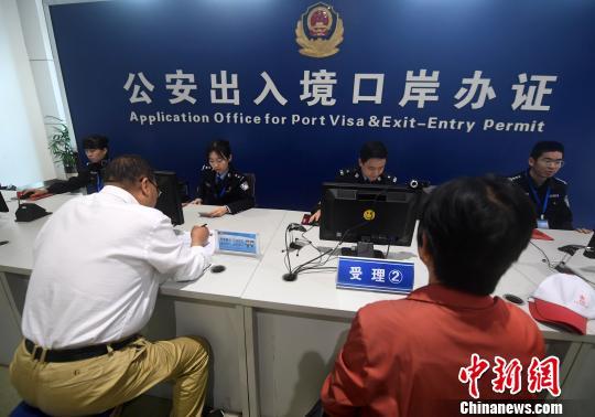 图为4月10日,平潭澳前客滚码头旅客正在申请口岸落地办证。 记者 张斌 摄