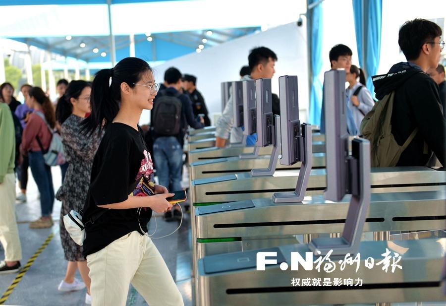 数字中国建设峰会全要素演练撷影:有序 流畅 周到