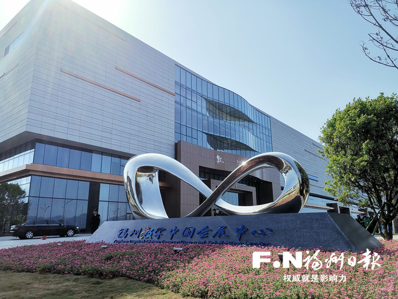 各项工作准备就绪 福州数字中国会展中心静候嘉宾