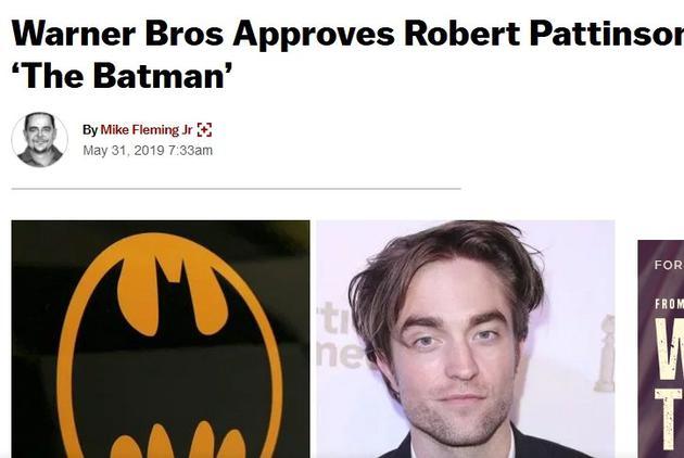 罗伯特·帕丁森确定出演蝙蝠侠