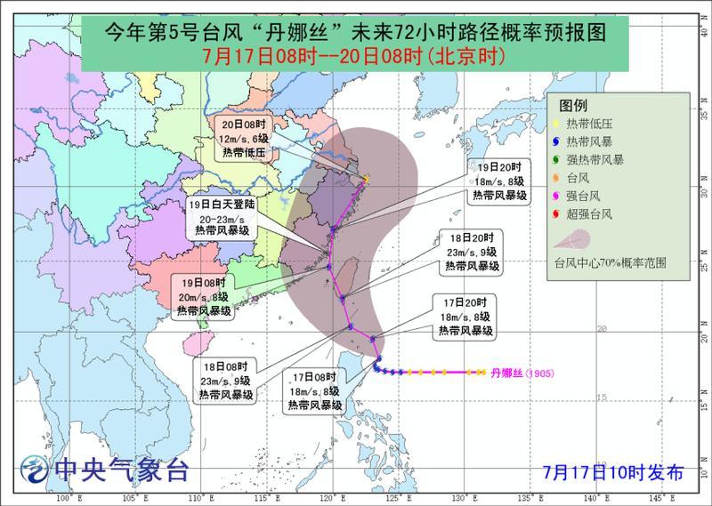 5号台风向闽浙沿海靠近!福建启动重大气象灾害应急响应