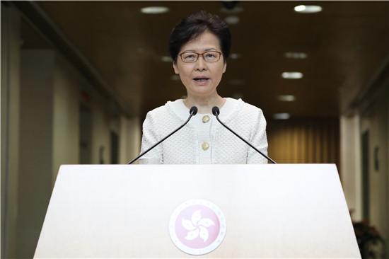 林郑月娥:绝不认同美国国会介入香港事务