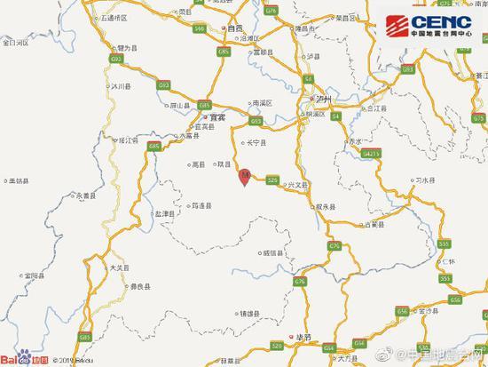四川宜宾市长宁县发生3.7级地震 震源深度14千米