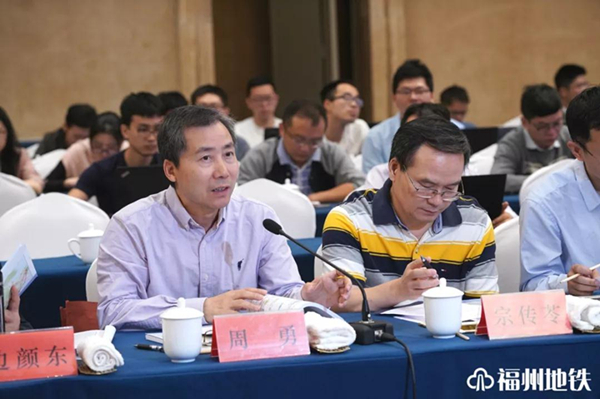 福州滨海快线初步设计方案通过专家评审