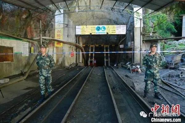 广西南丹矿难事故终止施救 11名受困者已无生还可能