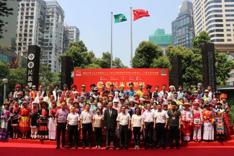 为庆祝中华人民共和国成立70周年及澳门特别行政区成立20周年,应澳门中华民族团结促进会邀请,西北民族大学代表团赴澳门参加民族文化交流。