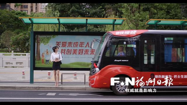 便捷、温馨、绿色、智能 公交都市引领美好生活