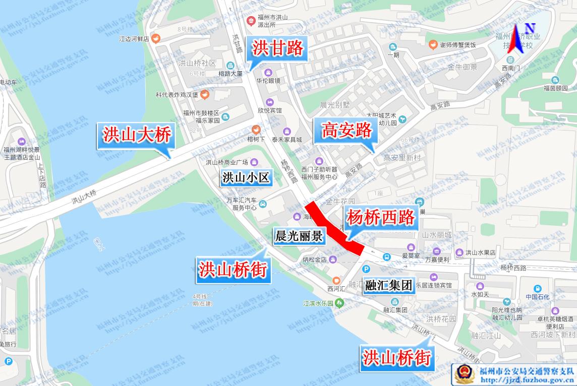 出行注意!2月1日起福州这些路段实行临时交通管制