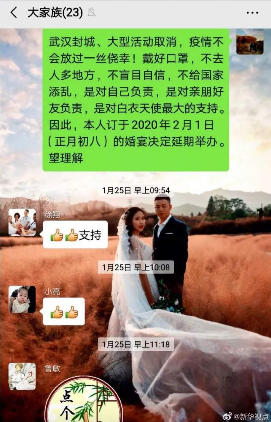 傲游浏览器截图20200214124252.jpg?x-oss-process=style/w10