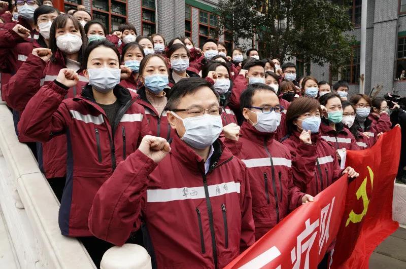 △四川大学华西医院派出131名队员奔赴武汉支援(2月7日摄)。