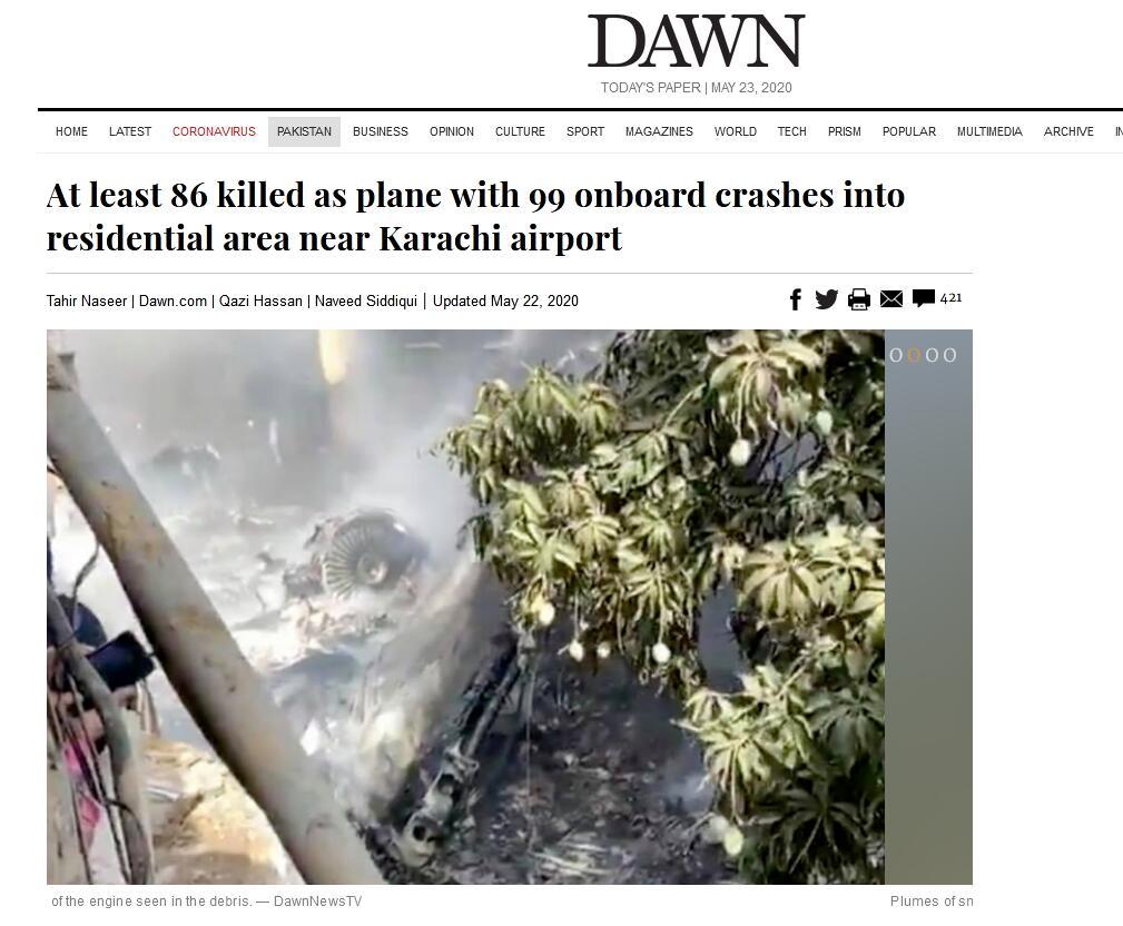 巴基斯坦坠机事件造成至少86人遇难 另有两人幸存