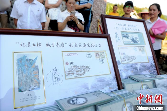 6月12日,福建土楼 故里南靖诗意家园明信片系列作品首发式。 张金川 摄