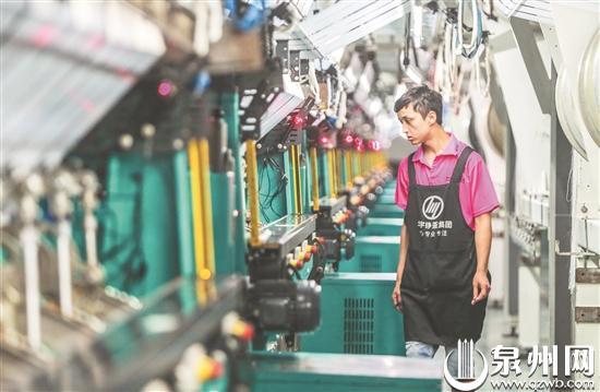 泉州建设全国最大经编纺织示范基地