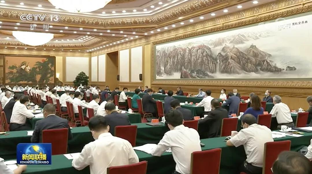 7月21日,习近平在京主持召开企业家座谈会并发表重要讲话。