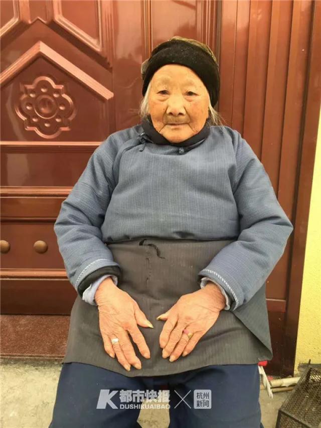 浙江最长寿老人毕女出生于清代 尤其喜欢吃鱼和面食