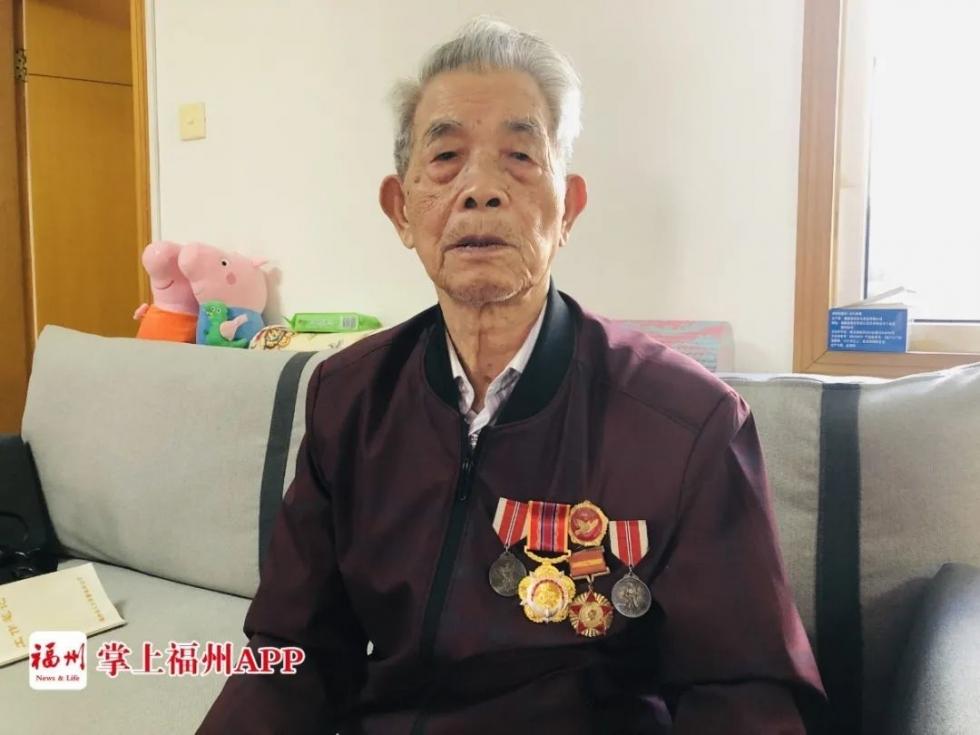 福州这位91岁老人,曾是重机枪手!