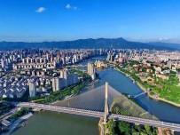 今年1至2月福州旅游进账206.37亿 同比增长24.2%