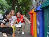 福州鼓楼:垃圾分类宣传进社区