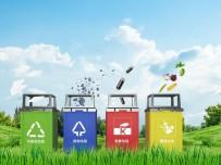 厦门垃圾分类工作连续5季度排全国第一