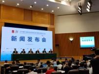 2019厦门国际投资贸易洽谈会8日举行