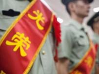部分退役士兵社保接续申报期限12月31日