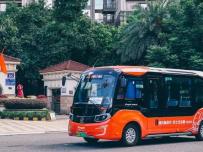 福州初步形成公共交通網絡
