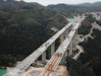莆炎高速福州段全線貫通