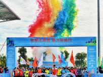福建南安近千名市民参加城市徒步嘉年华