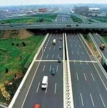 【春运平安行】2018年福建春节交通安全出行提示