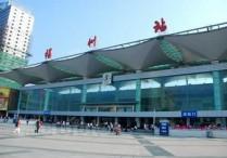福州火车站将建统一监控平台