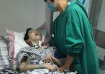 少女在医院全裸检查后跳楼瘫痪