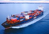 上半年厦进出口2820.9亿