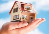 厦门打造智慧住房租赁平台