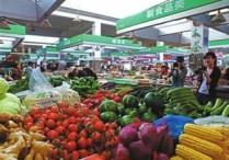 厦门春节批发市场、农贸市场不打烊