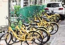 今年厦门共享单车共投放15万辆