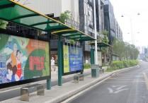 福州106座公交站台启动改造